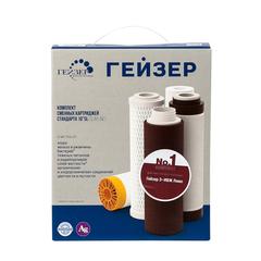 Гейзер Комплект картриджей №1 для жесткой воды (50001)