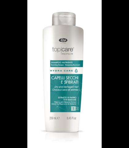 Интенсивный питательный шампунь – «Top Care Repair Hydra Care Nourishing Shampoo»