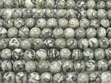 Нить бусин из яшмы Карта, шар гладкий 8мм