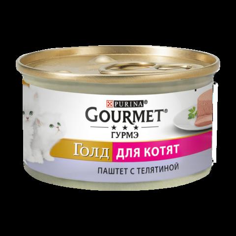 Gourmet Gold Консервы для котят с Телятиной , Паштет