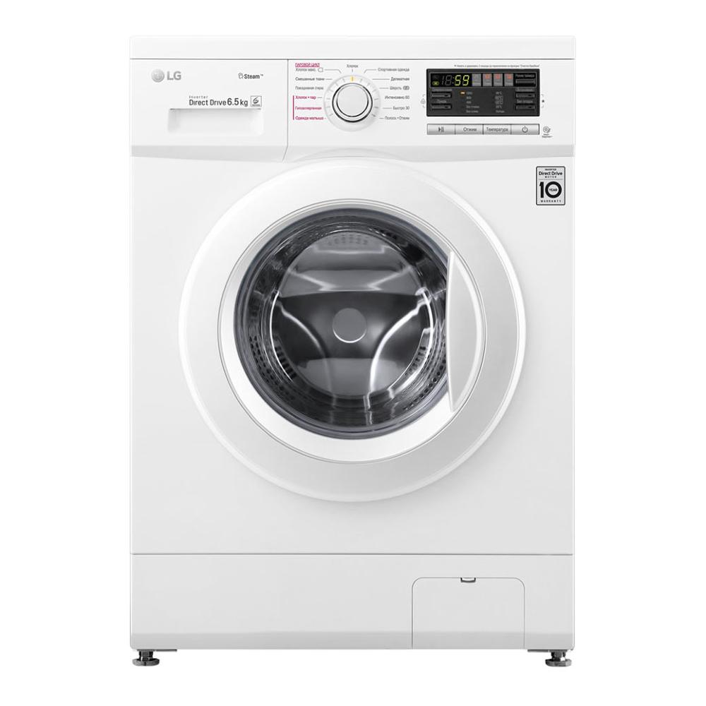 Узкая стиральная машина LG с функцией пара Steam F1296WDS0 фото