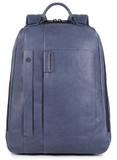 Рюкзак Piquadro Pulse синий кожа (CA3349P15/BLU3)