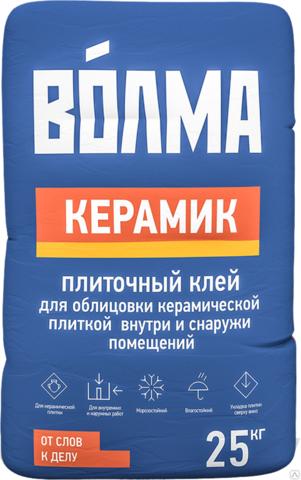 Плиточный клей ВОЛМА-Керамик 25 кг