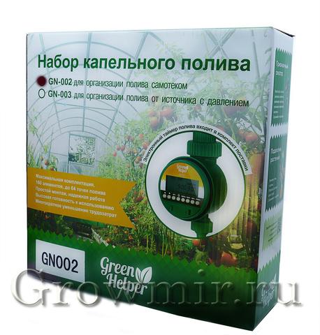 Набор капельного полива на 64 растения