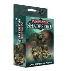Warhammer Underworlds: Shadespire – Ironskull's Boyz (Русское издание)