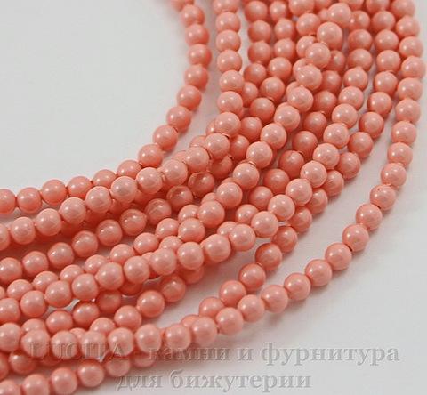 5810 Хрустальный жемчуг Сваровски Crystal Pink Coral круглый 4 мм, 10 штук (Картинка2)