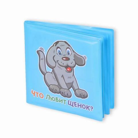 Книжка-игрушка для ванны