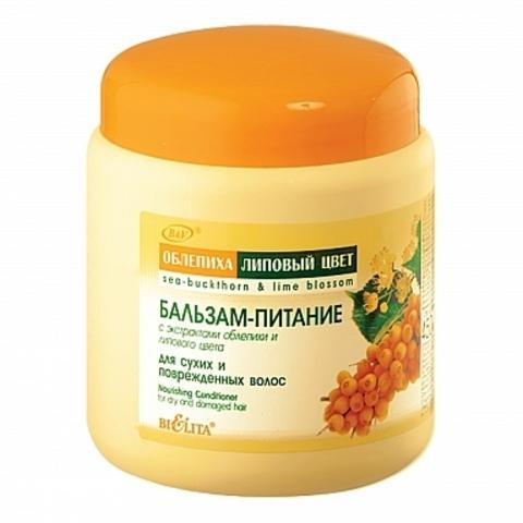 Белита Облепиха Бальзам-питание с экстрактами облепихи и липового цвета для сухих и поврежденных волос 450мл