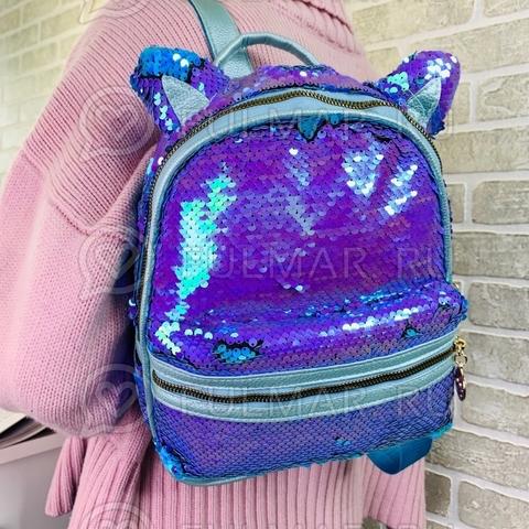 Рюкзак с кошачьими ушками в двусторонних пайетках Лиловый блестящий-Голубой матовый