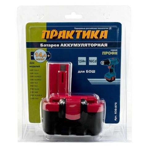 Аккумулятор для BOSCH ПРАКТИКА 14,4В, 1,5Ач,  NiCd, блистер (030-870)