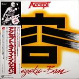 Accept / Kaizoku-Ban (12' Vinyl EP)