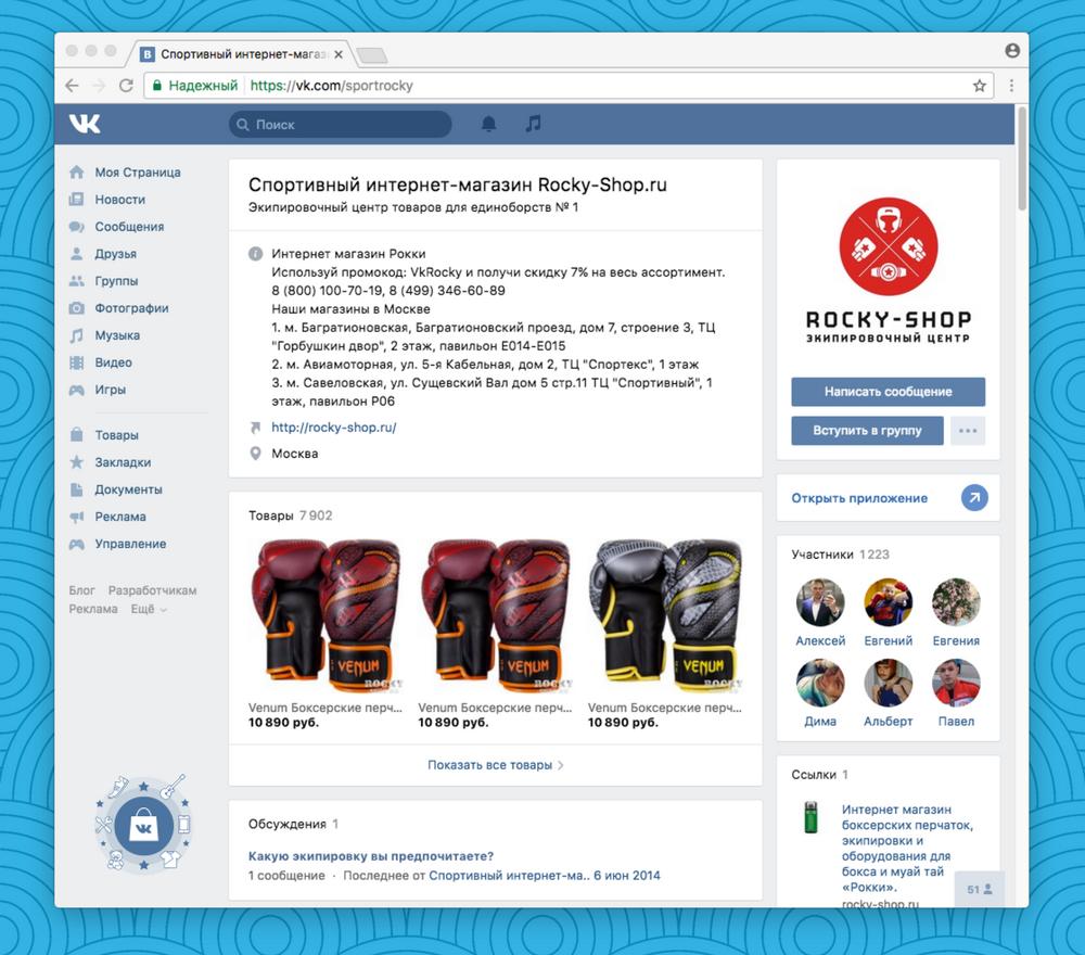 5192752fcd7 Сэкономили от 1 дня до нескольких месяцев рабочего времени своих  сотрудников  ✓ Запустили или увеличили свои продажи ВКонтакте. Попробуйте и  оцените!