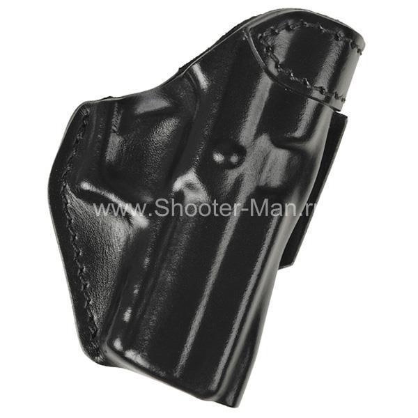 Кобура кожаная для пистолета Гроза - 04 поясная ( модель № 7 )