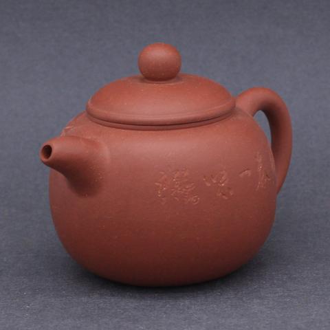 Чайник из исинской глины, 250мл,  130126