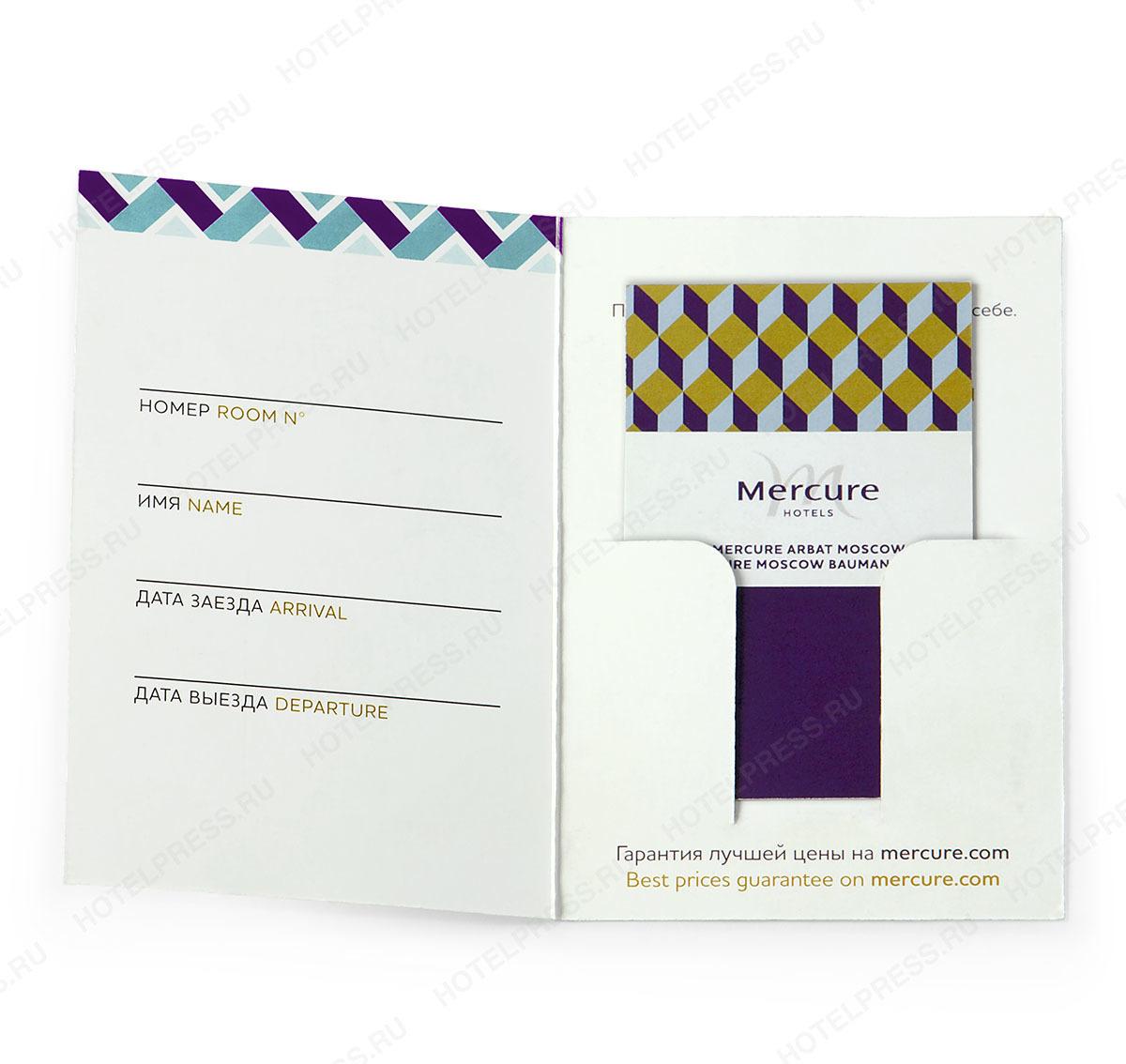 Картхолдер конверт для ключ карты или пластиковой карты 80х116 мм