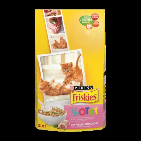 Friskies Сухой корм для котят с Kурицей, молоком и полезными овощами