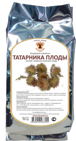 Татарник колючий (плоды, 50 гр) (Старослав)