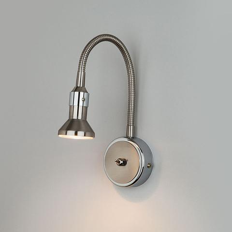 Подсветка галогенная Plica 1215 сатинированный никель / хром