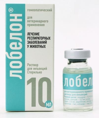 Лобелон - эффективен при различных типах кашля (раствор для иньекций) 10мл