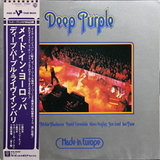 Deep Purple / Made In Europe (LP)