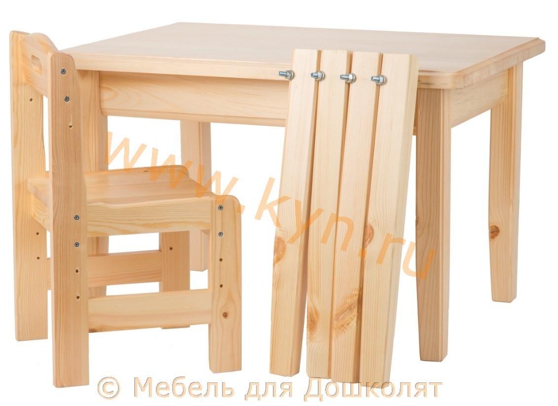 Набор стол со стульчиком регулируемый 4-7