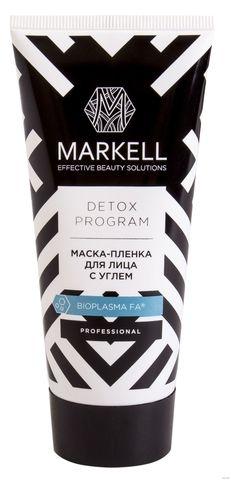 Markell Detox Program Маска-пленка для лица с углем 100мл
