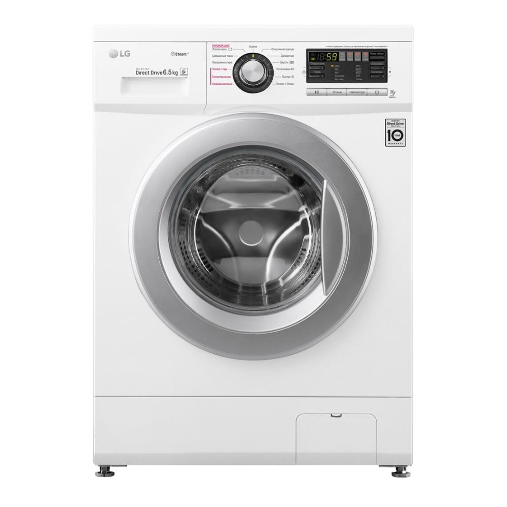 Узкая стиральная машина LG с функцией пара Steam F1296WDS1 фото