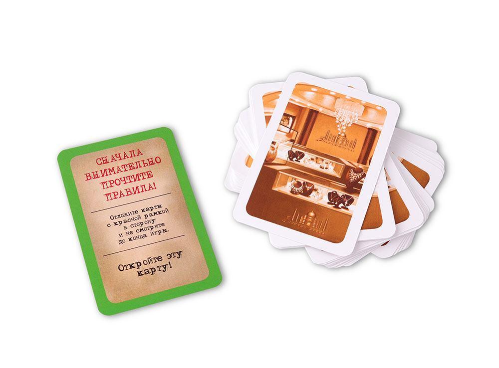 Настольная игра Элементарно! 13 заложников карточки