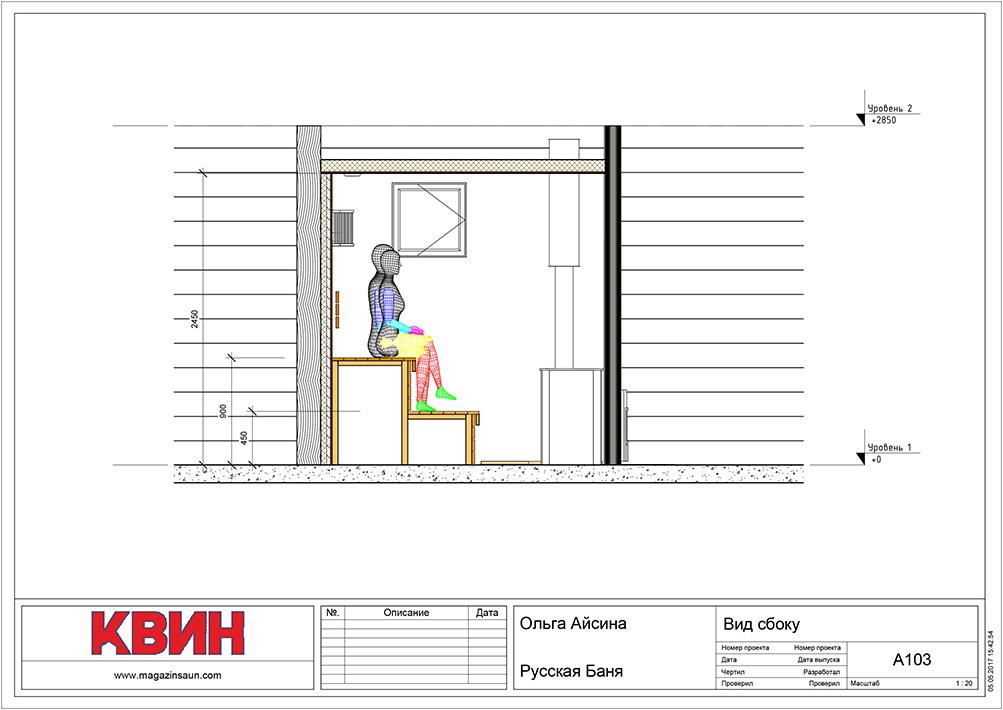 Проект сауна 2,5х2,6 материал: липа, абаш, фото 3