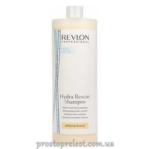 Revlon Professional Interactives Hydra Rescue Shampoo - Шампунь гидро-увлажняющий