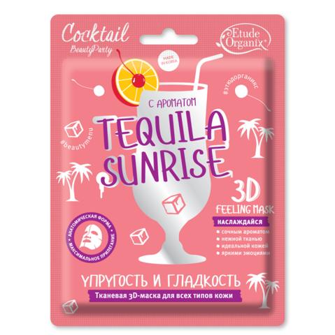 Etude Organix 3D Маска упругость и гладкость Tequila Sunrise (тканевая)