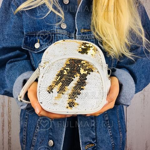 Рюкзак-сумка Трансформер с пайетками меняющие цвет Бело-Золотистый