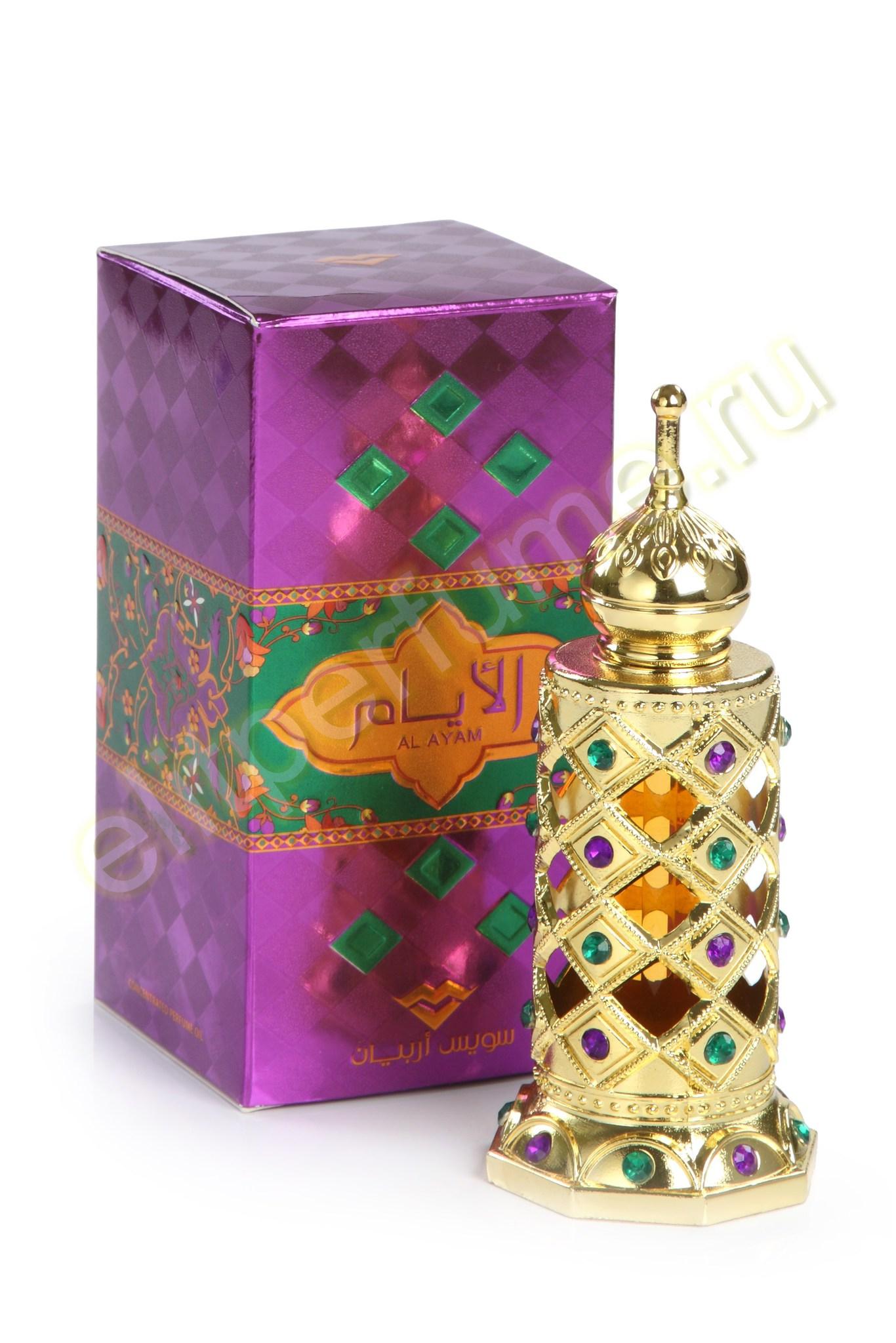 Пробники для арабских духов Al Ayam 1 мл арабские масляные духи от Свисс Арабиан Swiss Arabian