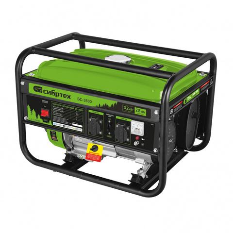 Генератор бензиновый БС-3500, 3,2 кВт, 230В, четырехтактный, 15 л, ручной стартер Сибртех