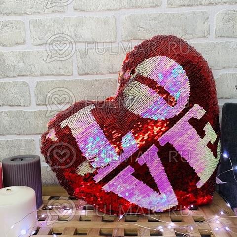 Подушка-Сердце Валентинка с пайетками меняющая цвет Красная-Перламутровая с надписью (37х30х12 см)