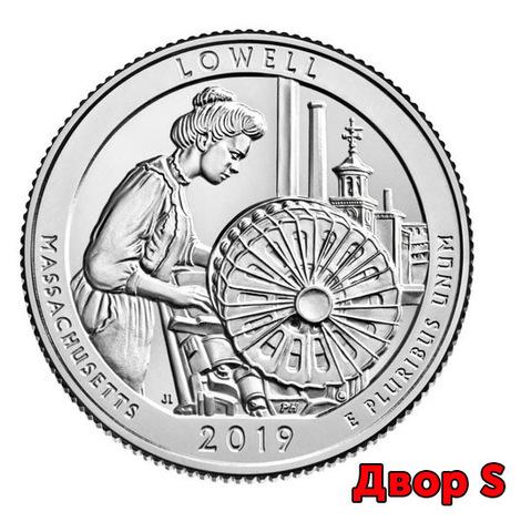 25 центов 46 - й парк США Национальный исторический парк Лоуэлл (двор S)
