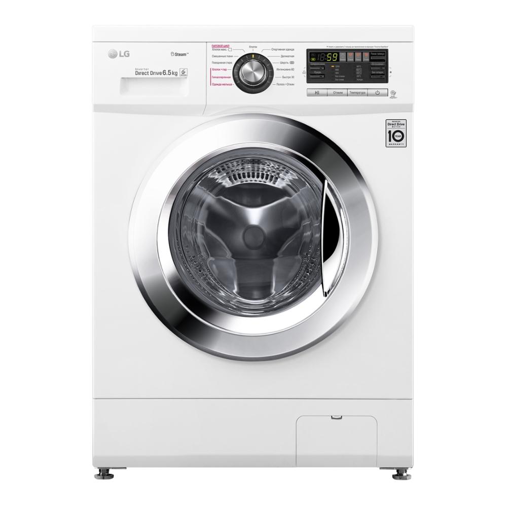 Узкая стиральная машина LG с функцией пара Steam F1296WDS3 фото