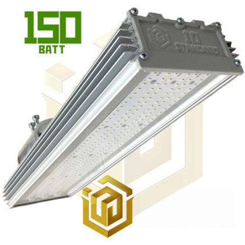 Уличный светильник 150 Вт