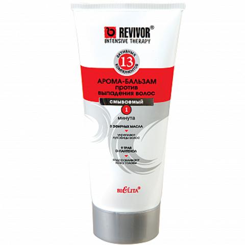 Белита Revivor Intensive Therapy Арома-бальзам против выпадения волос смываемый 200мл