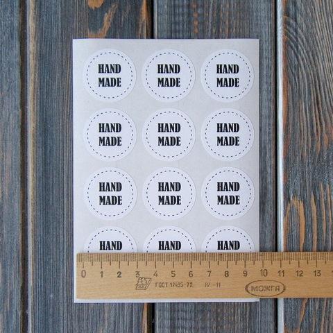 Наклейка HAND MADE белая - 12шт (круг 3см)