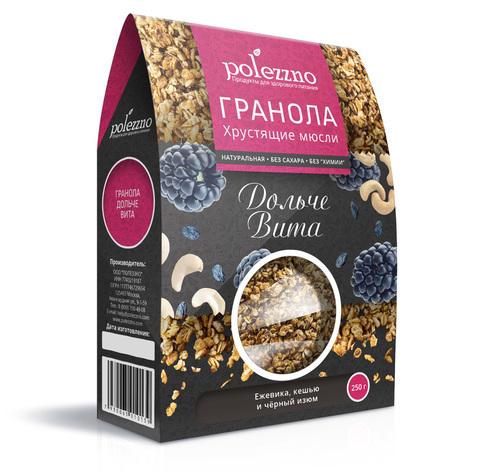 Гранола без сахара купить в Ростове