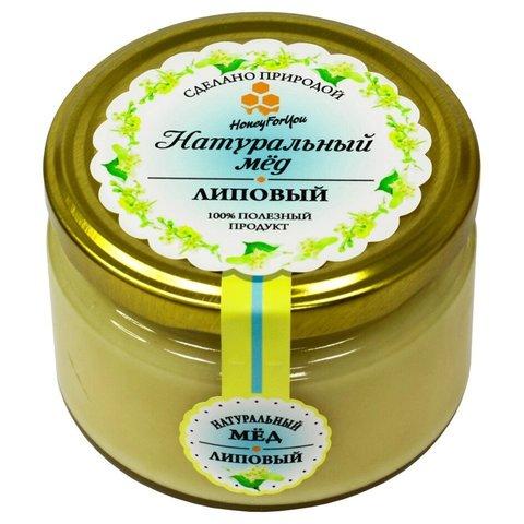 Натуральный липовый мед HoneyForYou, 250 г.