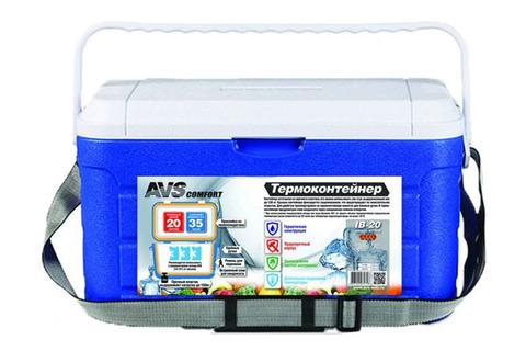Термоконтейнер AVS IB-20