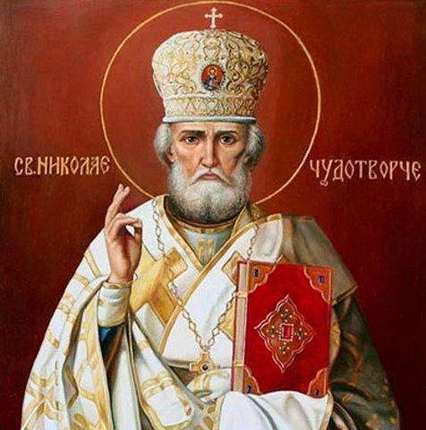 Картина раскраска по номерам 40x50 Святой Николай Чудотворец