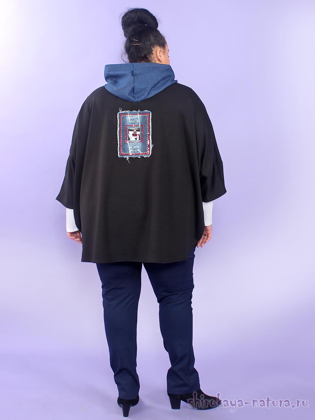 Куртка из футера Мистраль