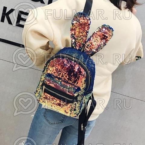 Рюкзак с ушами зайца в блестящих пайетках оригинальный