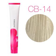 Lebel Materia 3D CB-14 (экстра блонд холодный) - Перманентная низкоаммичная краска для волос