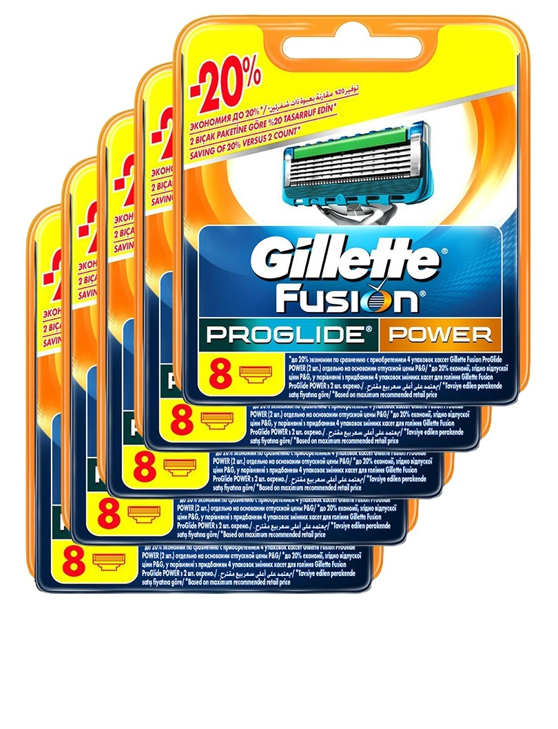 Proglide Power комплект (5х8) 40шт. (Цена за 1 пачку 1470р.)