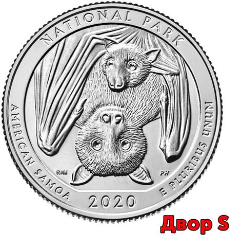 25 центов 51 - й парк США НациональныйпаркАмериканскогоСамоа (двор S)