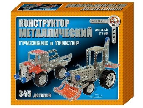 Конструктор металлический грузовик и трактор 345 дет
